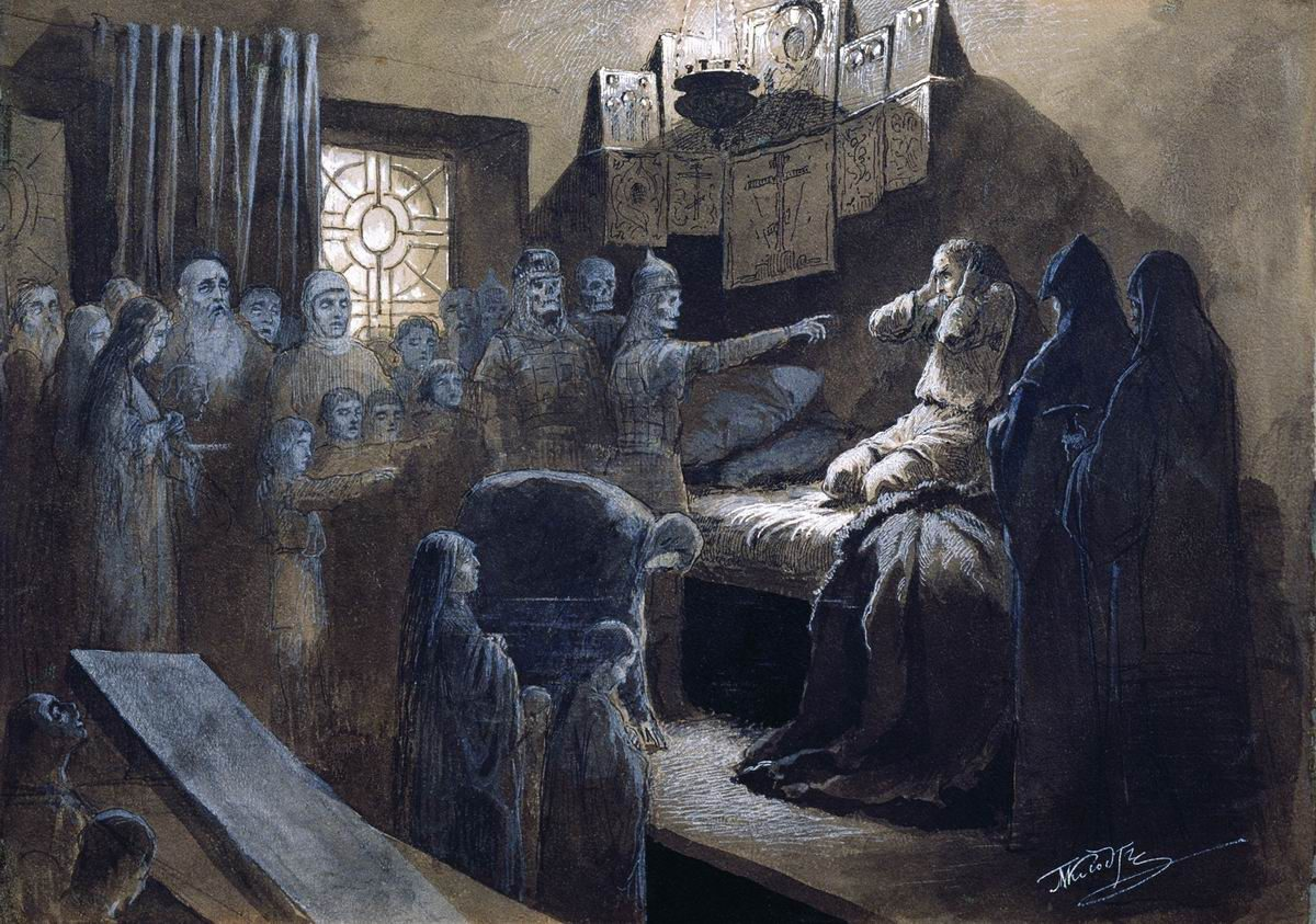 The Christian View on Ghosts In The Middle Ages